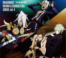 Dragonaut -The Resonance- Drama & Characters Songs Vol.4
