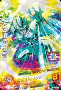 File:Meta Cooler Heroes 4.png