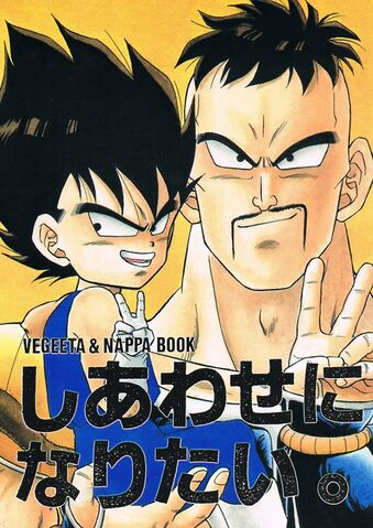 File:Kid Vegeta and Nappa.jpg