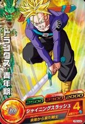 File:Super Saiyan Future Trunks Heroes 7.jpg