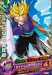 Super Saiyan Future Trunks Heroes 8