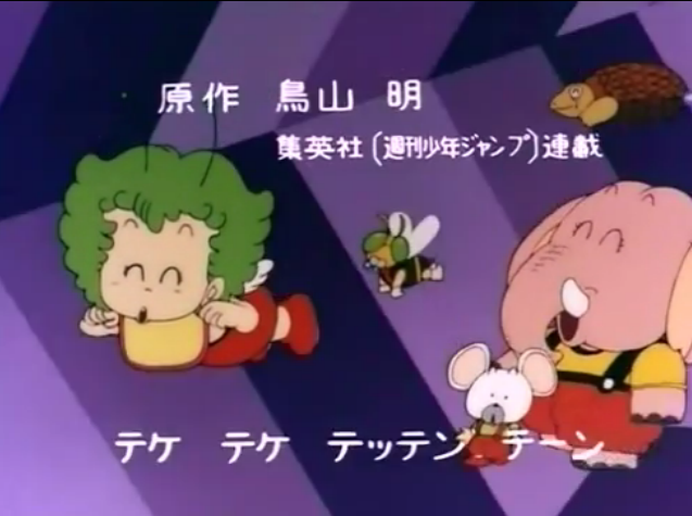 File:DRs intro Gatchan with possible characters.png