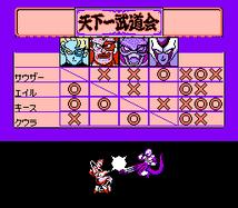 Dragon Ball Z 3 - Ressen Jinzou Ningen (J)0004