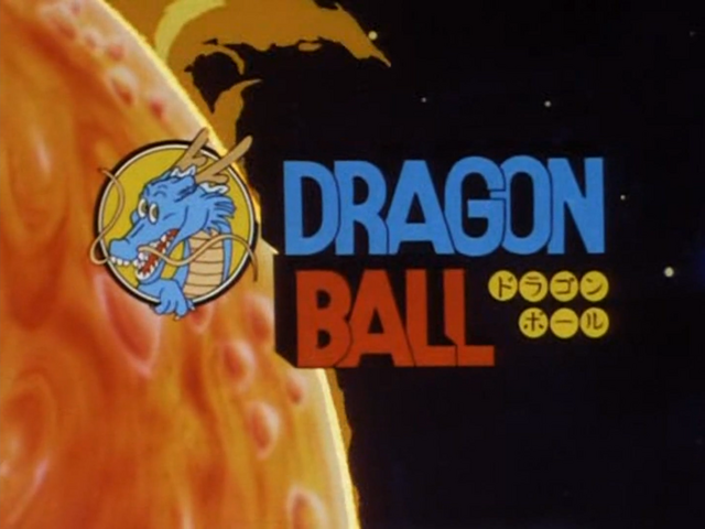 File:First Dragon Ball anime title card.png