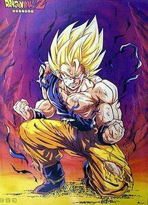 Αρχείο:Goku.jpg