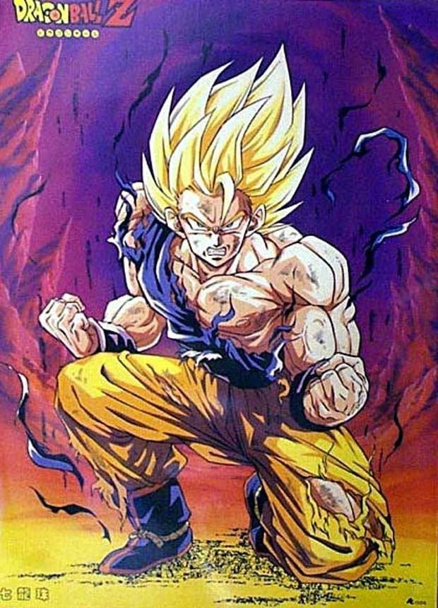 Tiedosto:Goku.jpg