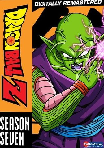 File:DRAGON BALL Z SEASON SEVEN COVER.jpg