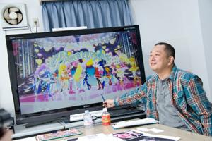 File:NaokiMiyahara5.jpg