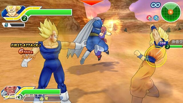 File:DBZ TTT Majins vs. Super Saiyan 2s.jpg
