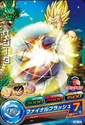 File:Super Saiyan Vegeta Heroes 13.jpg