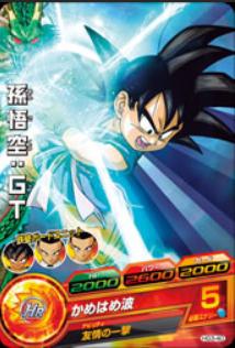 File:GT Goku Heroes 7.png
