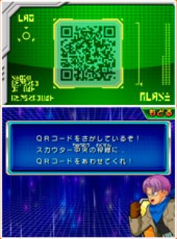 File:3DSScouter2(DBHUM).png