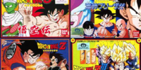 Dragon Ball Z: Gokuden (series)