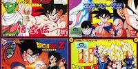 Dragon Ball Z: Gokuden (series)