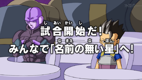 Arquivo:Episode 32 DBS.png