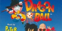 Dragon Ball (CD)