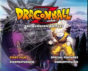 Dragon Ball Z - Movie 8 - The Burning Battles