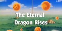 The Eternal Dragon Rises