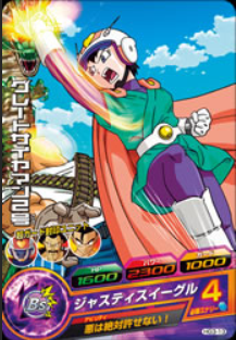 File:Saiyawoman Heroes 4.png