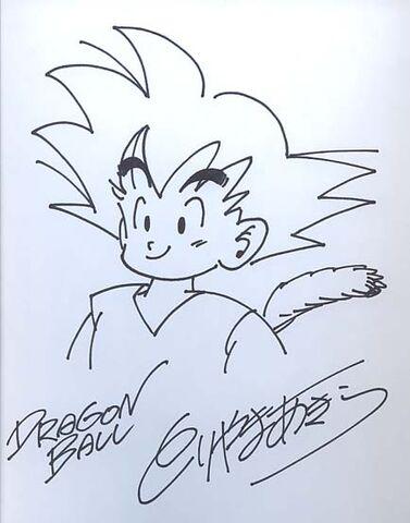 File:Akira Toriyama Autograph 24 by goku6384.jpg