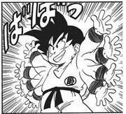 Goku uses super speed to create an illusion that he has eight arms