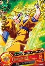 File:Super Saiyan 3 Goku Heroes 2.jpg