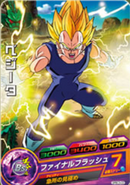 Super Saiyan Vegeta 2 Heroes