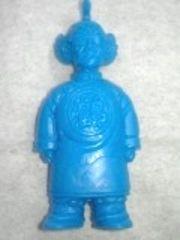 File:Shen-keshi-blue.jpg