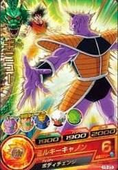 File:Captain Ginyu Heroes 2.jpg