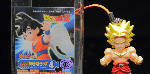 File:Part4phonestrap bandai broly.PNG