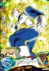 File:Super Saiyan Vegeta Heroes 9.jpg