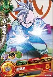 File:Supreme Kai Heroes 3.jpg