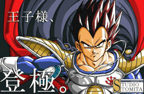 File:King vegeta af-large.jpg