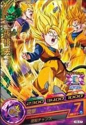 File:Super Saiyans Dragon Ball Heroes.jpg