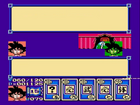 Goku&FakeGoku(DB3)