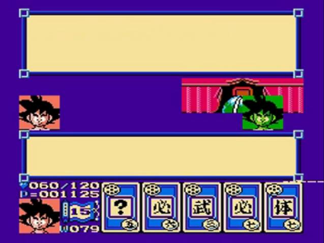 File:Goku&FakeGoku(DB3).png
