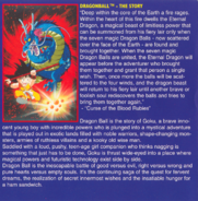 Dragon Ball USA Booklet Inside 1