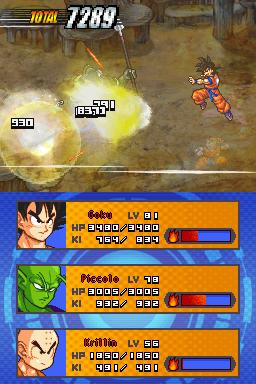 File:Dragon ball z attack of the saiyans 38.jpg