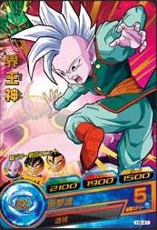 File:Supreme Kai Heroes 5.jpg