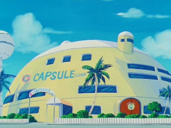 File:CapsuleCorporation.png