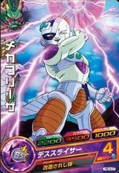File:Mecha Frieza Heroes 2.jpg