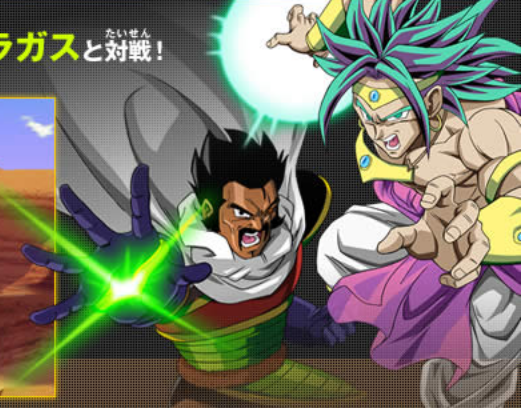 File:Paragus&Broly(DBHArt).png