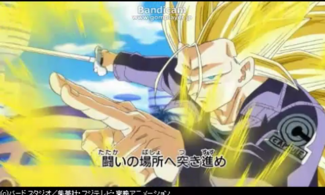 File:Super Saiyan 3 Future Trunks 9.png