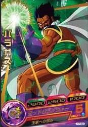 File:Paragus Heroes.jpg