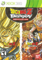Budokai HD Collection Alt Cover
