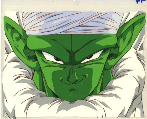 File:Dragonball-piccolo.jpg