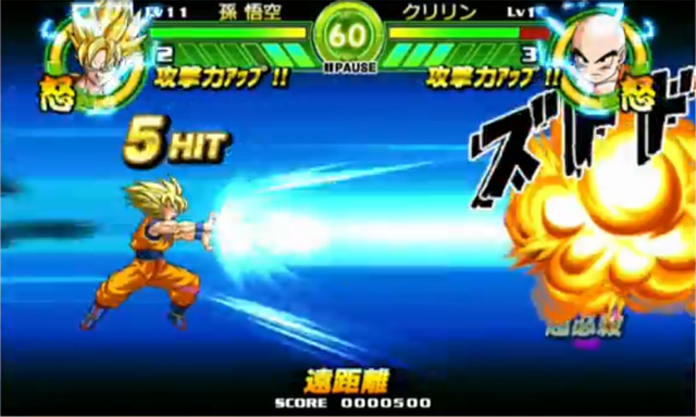 File:GokuKameha6(TB).png