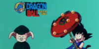 List of Dragon Ball eyecatches
