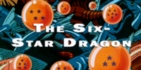 The Six-Star Dragon
