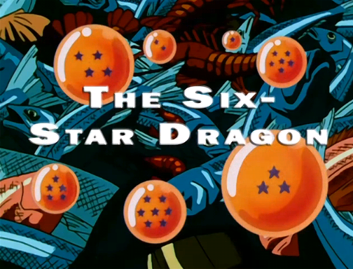 File:TheSixStarDragon.PNG